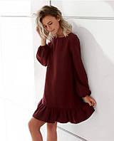 Короткое осеннее платье (цвет - бордо, ткань - креп костюмка класса люкс) Размер S, M, L (розница и опт)