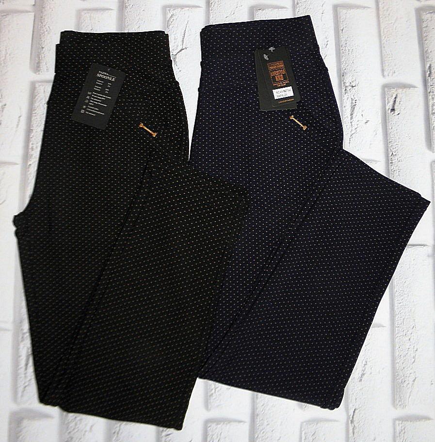 Штаны женские брюки лосины весна осень 50-52 раз (8427)