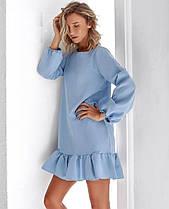Осеннее короткое платье (цвет - голубой, ткань - креп костюмка класса люкс) Размер S, M, L (розница и опт)