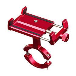 Велодержатель для телефона, смартфона SJJ-004 алюминий, красный