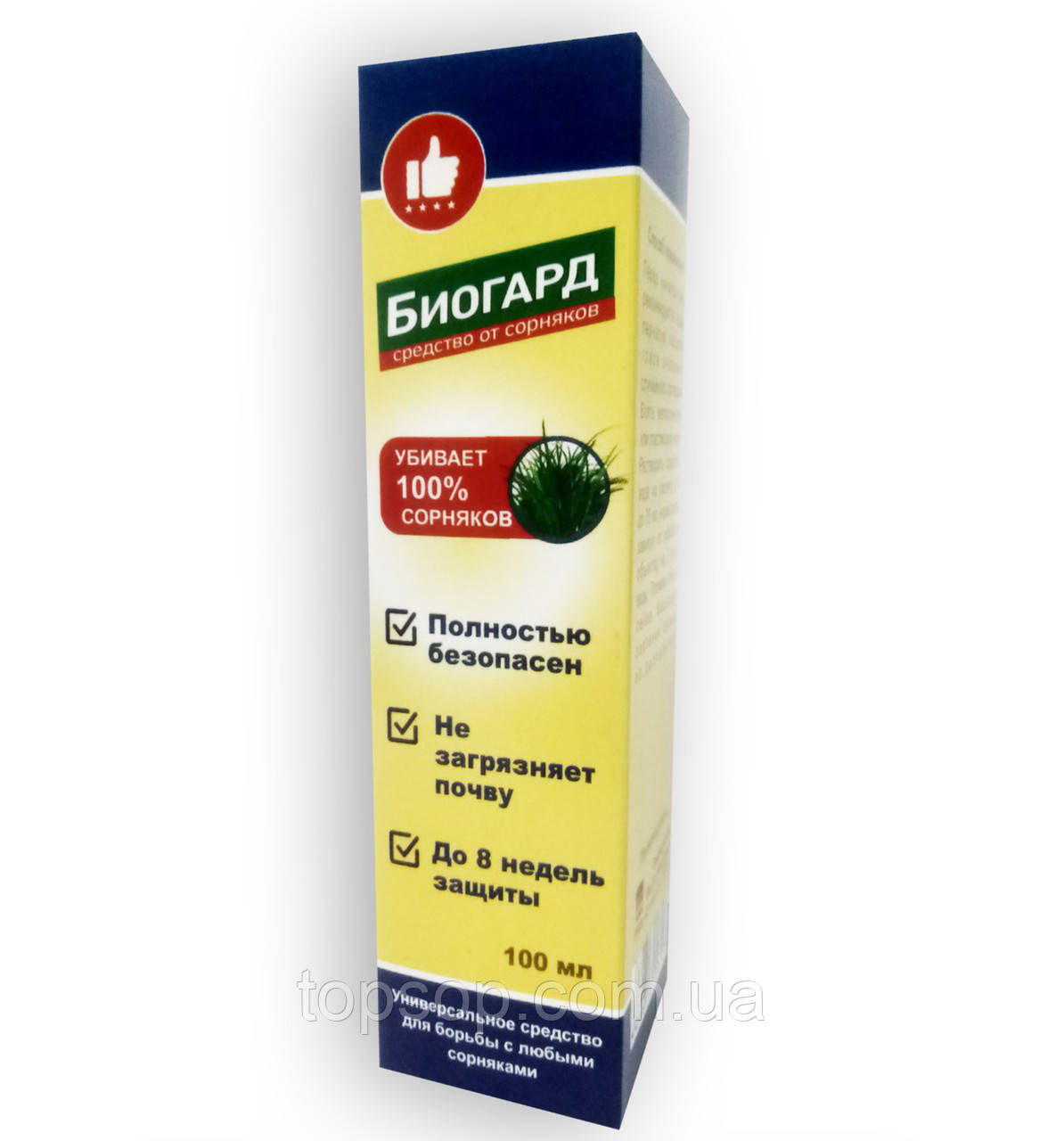 Гербицид биогард,гербицид биогард эффективное средство от сорняков