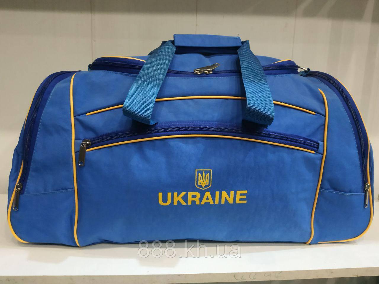 Дорожная универсальная сумка Ukraine, сумка для поездок, дорожная сумка (синий)