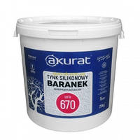 Штукатурка AKURAT - 670 штукатурка Барашек силиконовая 25 кг Барашек 1,5мм.