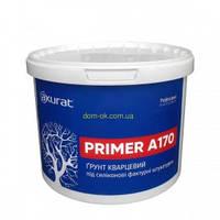 Акурат- 170 силиконовая грунтовка с кварцем