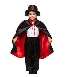 Карнавальный костюм Фокусника, Вампира или Дракулы детский с шапкой и плащем