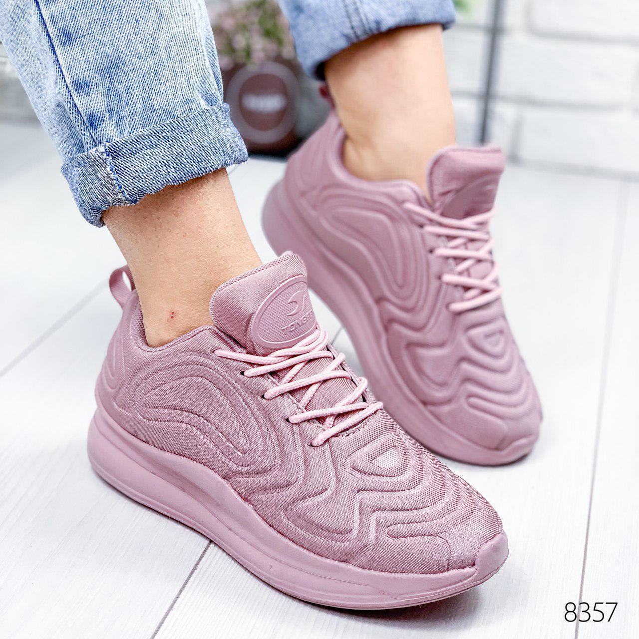 """Кроссовки женские """"Stavle"""" лилового цвета из текстиля. Кеды женские. Мокасины женские. Обувь женская"""