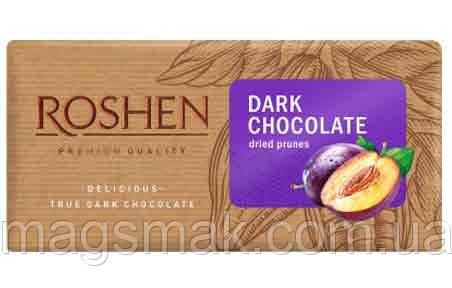 Шоколад Roshen черный с черносливом 90г, фото 2
