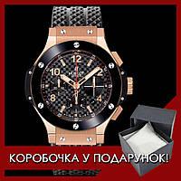 Мужские механические часы Hublot 18K Rose Gold Big Bang (Хаблот)
