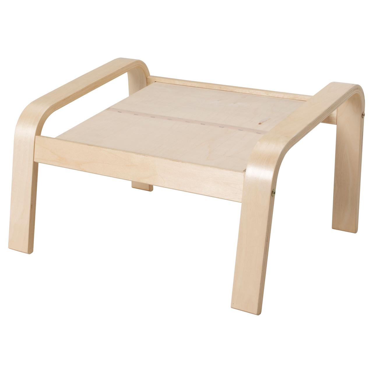 Каркас табурета для ног IKEA POÄNG 613.059.07