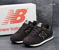 Мужские кроссовки New Balance 574, темно коричневые (в наличии 43, 44, 45, 46 р)