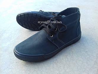 Демисезонные мужские ботинки Демісезонні чоловічі черевики