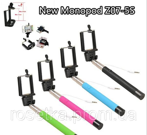 Монопод селфи палка для смартфона Z07-5S с кнопкой на ручке
