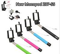 Монопод селфи палка для смартфона Z07-5S с кнопкой на ручке, фото 1