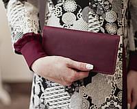 Женский кожаный кошелек-клатч Vilena марсала, большой женский кошелек из натуральной кожи