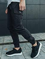 Мужские брюки Staff cargo dark gray modern