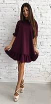 Платье с рюшей (цвет - бордо, ткань - дайвинг) Размер S, M, L (розница и опт)