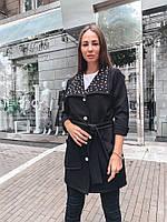 Кардиган женский модный удлиненный с поясом и карманами разные цвета Pvv186
