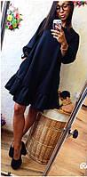 Платье с рюшами (цвет - черный, ткань - дайвинг) Размер S, M, L (розница и опт)