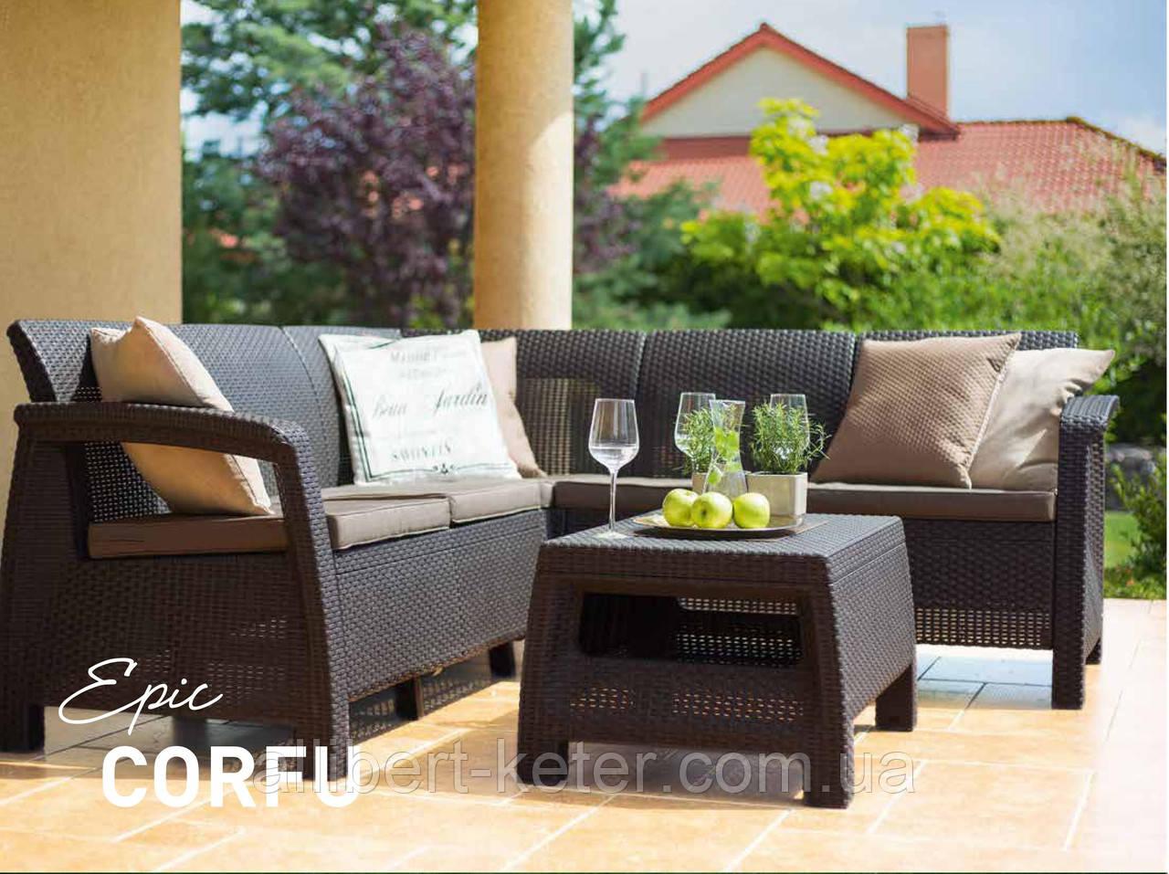 Corfu Relax Set садові меблі з штучного ротанга