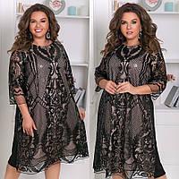 """Нарядное комбинированное платье-трапеция """"Felicia"""" с вышивкой на сетке (большие размеры)"""
