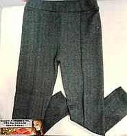 Детские лосины брюки утепленные  для девочки  от 7- 9  лет