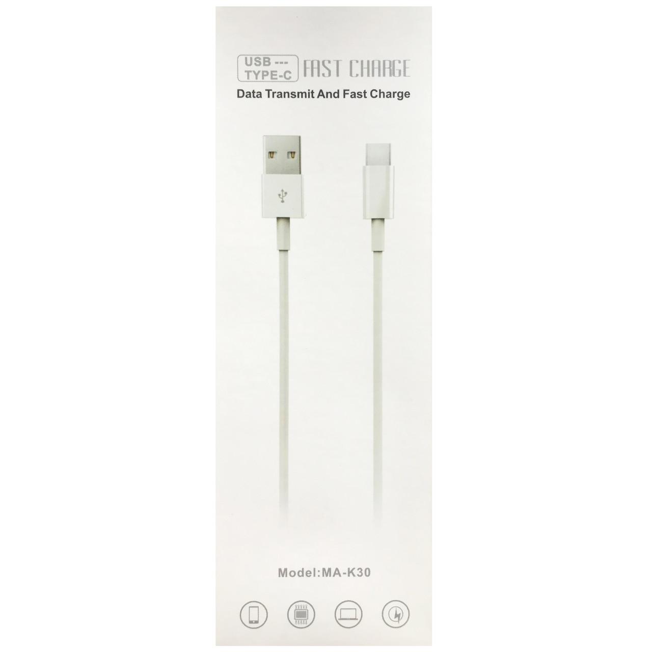 USB кабель MA-K30 Type-C Fast (Белый)