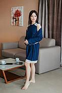 Трикотажный комплект  пеньюар и халат, фото 2