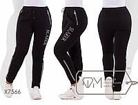 Жіночі спортивні штани з трикотажу на флісі ТЖ/-031 - Чорний, фото 1