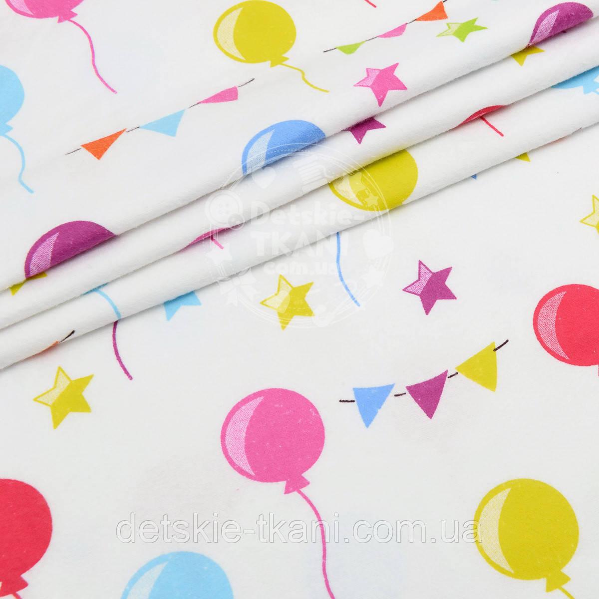 """Отрез фланели """"Цветные шарики и звёздочки"""" на белом, размер 55*180"""