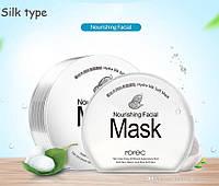 Набор масок Rorec Hydra Silk Soft Mask лифтинг-эффект в пластиковом контейнере белая (6шт)