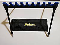 Подставка для удилищ Feima SFS-090