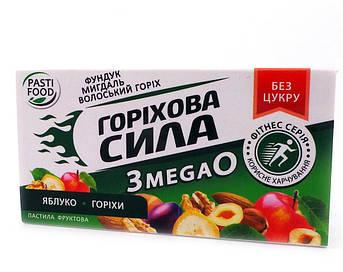 Пастила Яблоко Орех серия Ореховая сила Pasti Food 50 г
