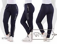 Женские спортивные штаны из трикотажа на флисе ТЖ/-031 - Темно-синий