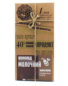 Шоколад молочный на меду от Первая мануфактура эко шоколада 100 г