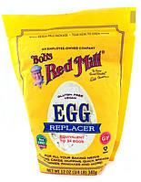 Смесь для выпечки без глютена (заменитель яиц) Bob's Red Mill 340 г