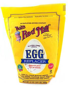 Суміш для випічки без глютену (замінник яєць) bob's Red Mill 340 г
