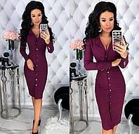 Женское облегающее платье из стрейч джинса с длинным рукавом