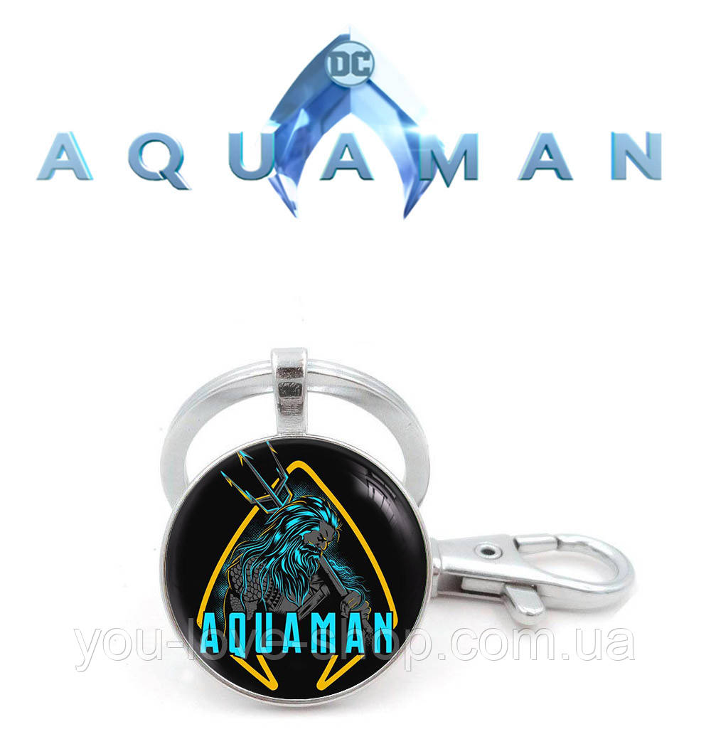 Брелок Аквамен / Aquaman