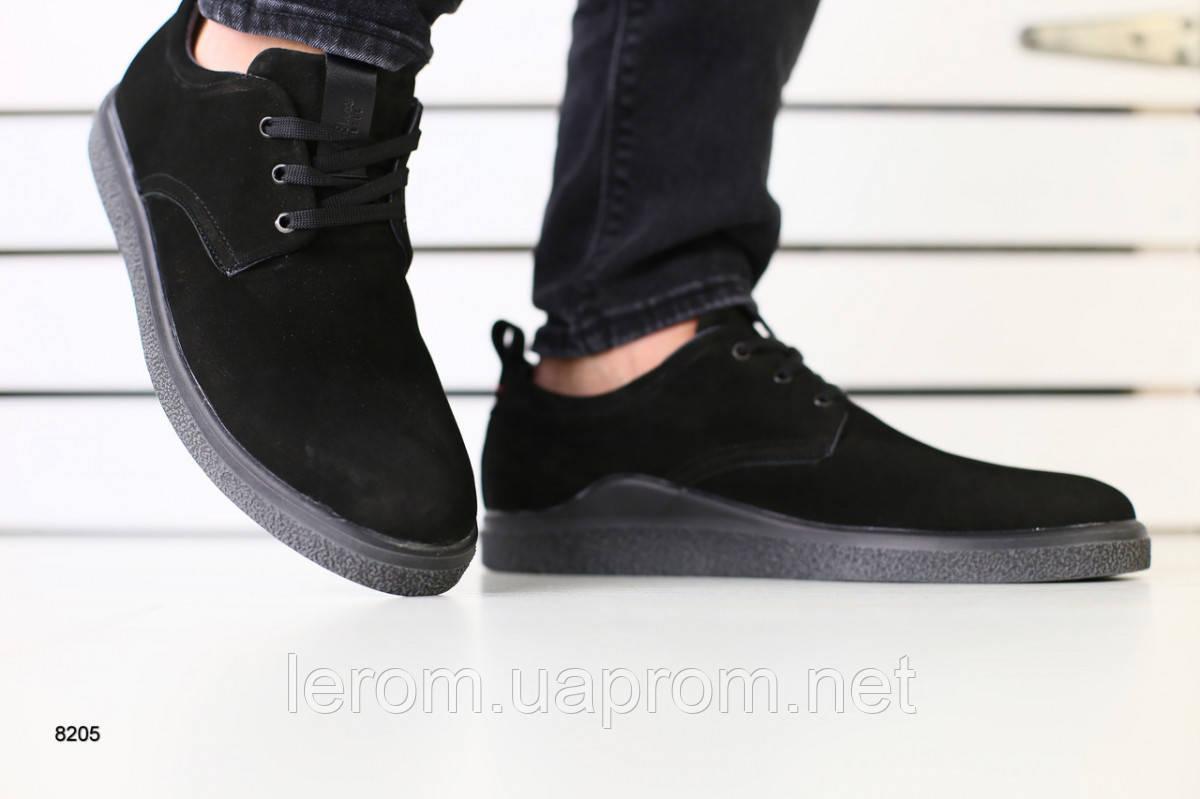 Мужские туфли черные на шнурках нубук