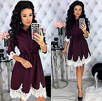 Женское платье с 42 по 48 рр из костюмной ткани с отделкой из французского кружева