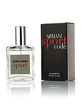 Мужской мини-парфюм Armani Sport Code Men 35мл