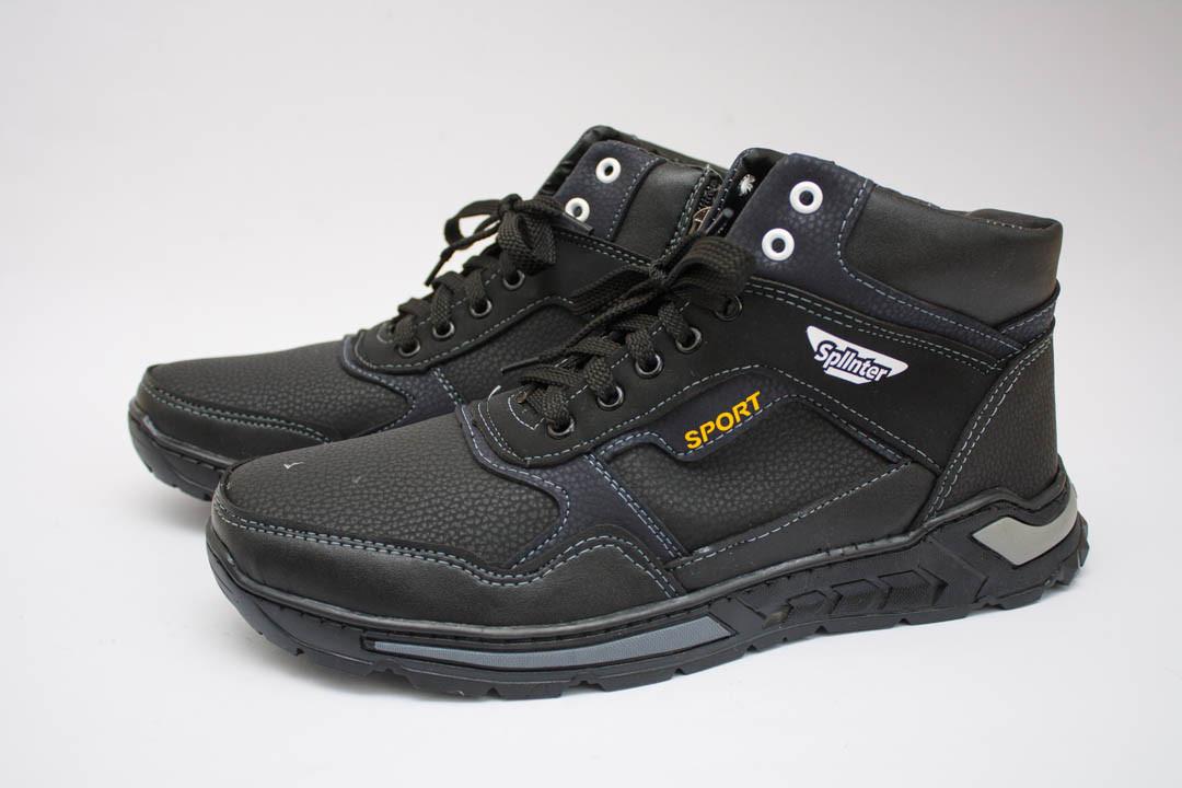 Мужские ботинки (Код: Б-16 черн-сер )