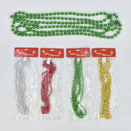 Бусы новогодние С 31098 (600) 1шт в кульке, 4 цвета, 175см