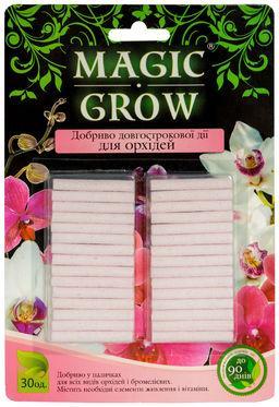 Удобрение в палочках Magic Grow для орхидей, Гилея 30 шт