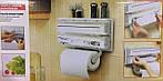 Кухонный диспенсер для бумажных полотенец Triple Paper Dispenser, фото 2