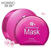 Набор масок Rorec Sakura Rejuvenation Facial Mask в пластиковом контейнере розовая (6шт)