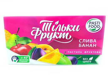 Пастила Фруктовая Слива Банан Pasti Food 50 г