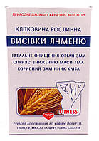 Клетчатка отруби ячменные Агросельпром 160 г