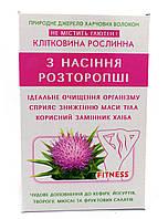 Клетчатка из семян расторопши Агросельпром 190 г