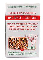 Клетчатка из отрубей пшеницы Агросельпром 160 г